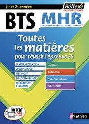 Dernières parutions sur Etudes hôtellerie restauration, Management en hôtellerie-restauration BTS 1re et 2e année