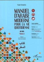 Dernières parutions sur Auto apprentissage, Manuel d'arabe moderne pour la vie quotidienne