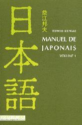 Souvent acheté avec Le Petit Fujy - dictionnaire Japonais-Français/Français-Japonais, le Manuel de Japonais Volume 1 (14e Ed)