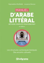 Nouvelle édition Manuel d'arabe littéral