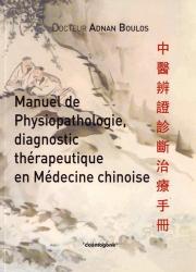 Souvent acheté avec Conseil en homéopathie, le Manuel de physiopathologie,diagnostic thérapeutique en médecine chinoise