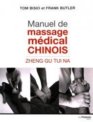 Souvent acheté avec Massages du monde, le Manuel de massage médical chinois https://fr.calameo.com/read/000015856c4be971dc1b8