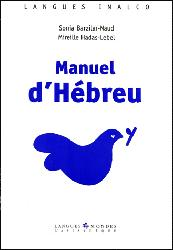 Dernières parutions sur Auto apprentissage, Manuel d'Hébreu