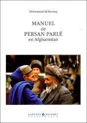 Dernières parutions sur Persan, Manuel de Persan Parlé en Afghanistan