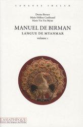 Dernières parutions sur Birman, Manuel de Birman  - Langue de Myanmar - Volume 1
