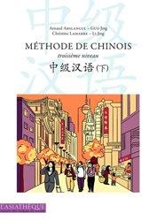 Dernières parutions sur Auto apprentissage (parascolaire), Méthode de chinois troisième niveau