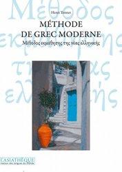 Dernières parutions sur Auto apprentissage, Méthode de Grec Moderne