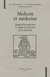 Souvent acheté avec Schémas de travaux pratiques anatomie 3 Myologie, angéiologie, névrologie, topographie, le Médecin et médecine