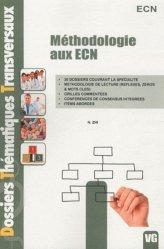 Souvent acheté avec Référence 100 dossiers, le Méthodologie aux ECN https://fr.calameo.com/read/000015856c4be971dc1b8