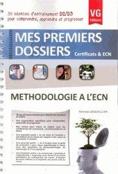 Dernières parutions dans Mes premiers dossiers, Méthodologie à l'ECN