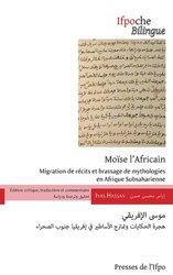 Dernières parutions sur Livres bilingues, Moïse l'Africain