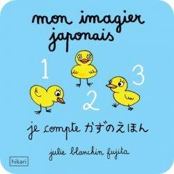 Dernières parutions sur Pour les tout-petits, Mon imagier japonais