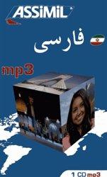 Dernières parutions sur Persan, MP3 - Le Persan - Débutants et Faux-débutants