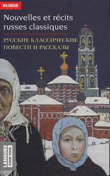 Dernières parutions sur Livres bilingues, Nouvelles et récits russes classiques