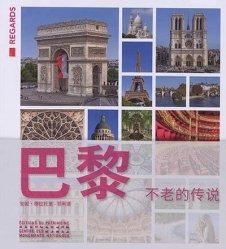 Dernières parutions sur Paris - Ile-de-France, Paris, Toujours Paris ! - En chinois