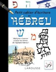 Dernières parutions sur Auto apprentissage, Petit cahier d'écriture en hébreu