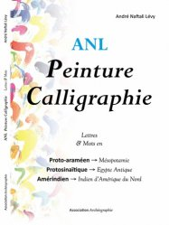 Dernières parutions sur Calligraphie, Peinture calligraphie, Lettres & mots en