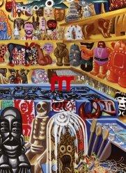 Dernières parutions dans Privées, Plus jamais seul. Hervé Di Rosa et les arts modestes, Edition bilingue français-anglais