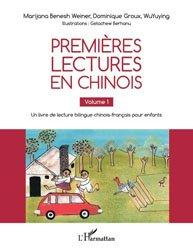 Dernières parutions sur Chinois, Premières lectures en chinois