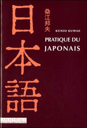 Souvent acheté avec Manuel de Japonais Volume 1 (14e Ed), le Pratique du Japonais (2e Ed.)