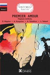 Dernières parutions dans Histoires faciles à lire, Premier Amour