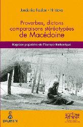 Dernières parutions dans langues express, Proverbes, Dictons, comparaisons Stéréotypées de Macédoine