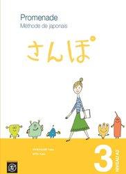 Dernières parutions sur Auto apprentissage (parascolaire), Promenade méthode de japonais vol.3