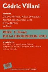 Prix Le Monde de la recherche 2016