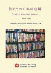 Dernières parutions sur Méthodes de langues, Premières lectures en japonais