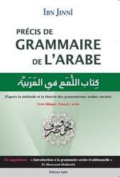 Dernières parutions sur Auto apprentissage, Précis de grammaire de l'arabe