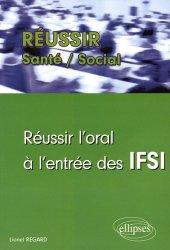 Dernières parutions sur Epreuve orale, Réussir l'oral à l'entrée des IFSI