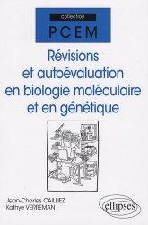 Dernières parutions dans PCEM, Révisions et autoévaluation en biologie moléculaire et en génétique