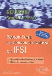 Souvent acheté avec IFSI  - Ortho     Les tests d'aptitude au raisonnement logique, le Réussir l'oral au concours d'entrée en IFSI