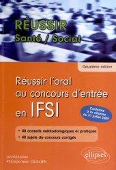 Dernières parutions sur Epreuve orale, Réussir l'oral au concours d'entrée en IFSI