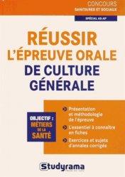 Dernières parutions dans Concours sanitaires et sociaux, Réussir l'épreuve orale de culture générale