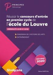 Dernières parutions sur Concours administratifs, Réussir le concours d'entrée en premier cycle de l'école du Louvre