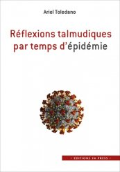 Dernières parutions sur Essais et récits, Réflexions talmudiques par temps d'épidémie
