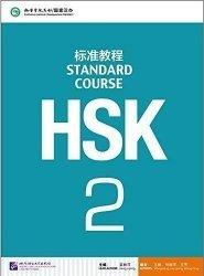 Dernières parutions sur Méthodes de langues, Standard course HSK2