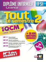 Nouvelle édition Tout le semestre 2 en QCM
