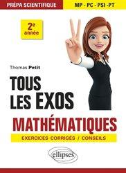 Dernières parutions sur 2ème année, Tous les exos Mathématiques
