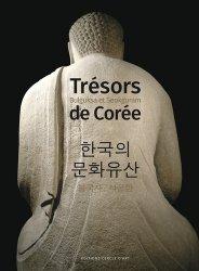Dernières parutions sur Art de l'Asie du sud-est, Trésors de Corée. Bulguksa et Seokguram, Edition bilingue français-coréen