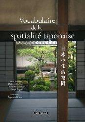 Dernières parutions dans , Vocabulaire de la spatialité japonaise