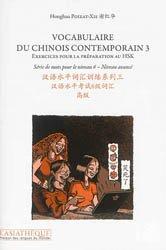 Dernières parutions sur HSK, Vocabulaire du Chinois Contemporain 3