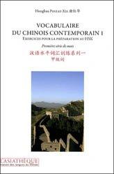 Dernières parutions sur HSK, Vocabulaire du Chinois Contemporain 1