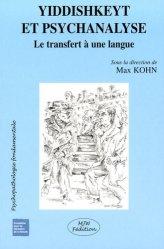 Dernières parutions dans Psychopathologie fondamentale, Yiddishkeyt et psychanalyse. Le transfert à une langue