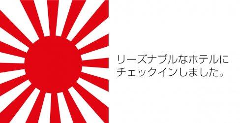 Quels ouvrages pour appréhender l'écriture Japonaise