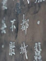 Le test HSK pour apprendre le chinois mandarin
