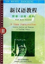 A New Perspective : Context, function and structure in Teaching Chinese