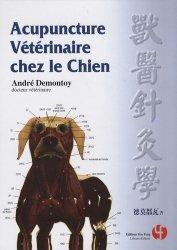 Acupunture vétérinaire chez le chien