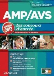 AMP / AVS